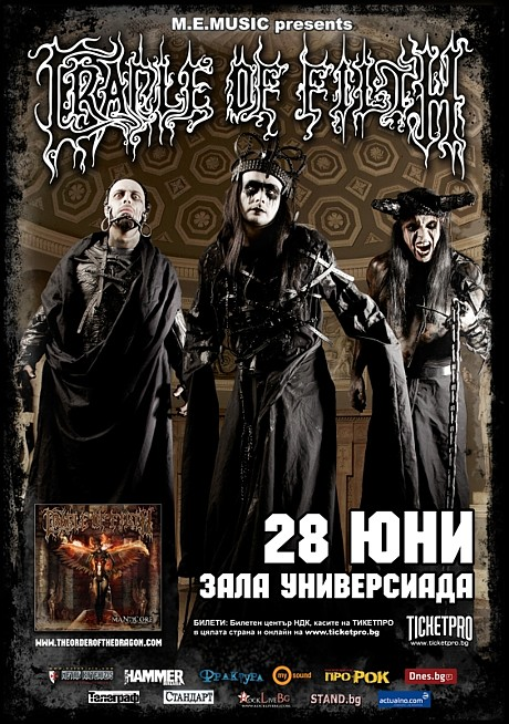 CRADLE OF FILTH poster