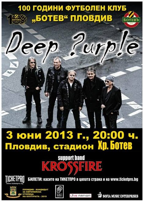 deep purple plovdiv