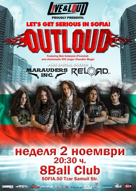 outloud poster