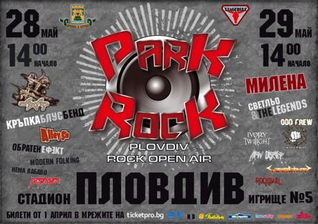 Park rock open air!! (28-29 май) Park_rock2010