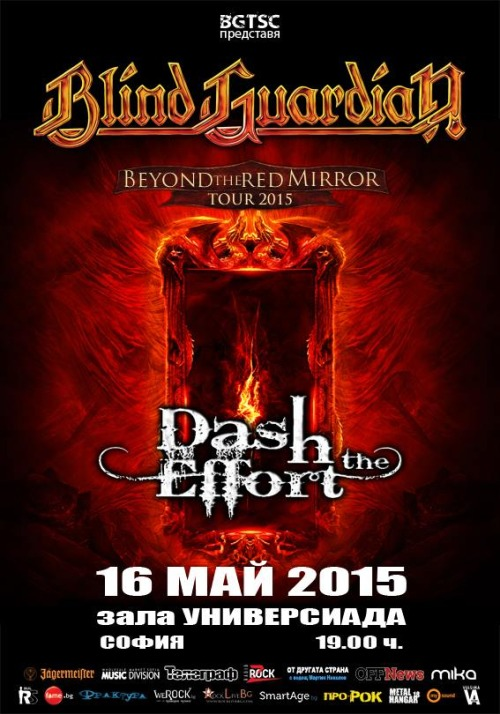 BG_Poster-Dash_The_Effort_2015