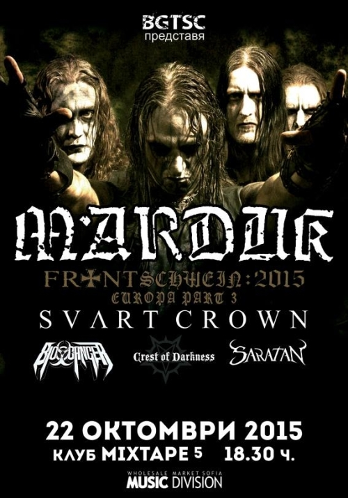 MARDUK_-_Poster_22.Oct_.2015_