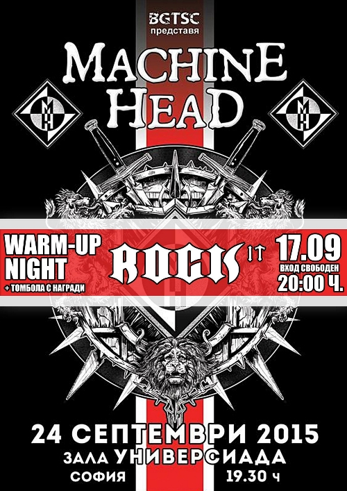 Warm_UP_Machine_Head_POSTER