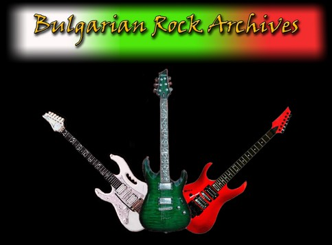bulgarian rock archives
