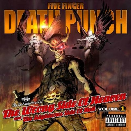 ffdp-2013-the-wrong-side-of-heaven